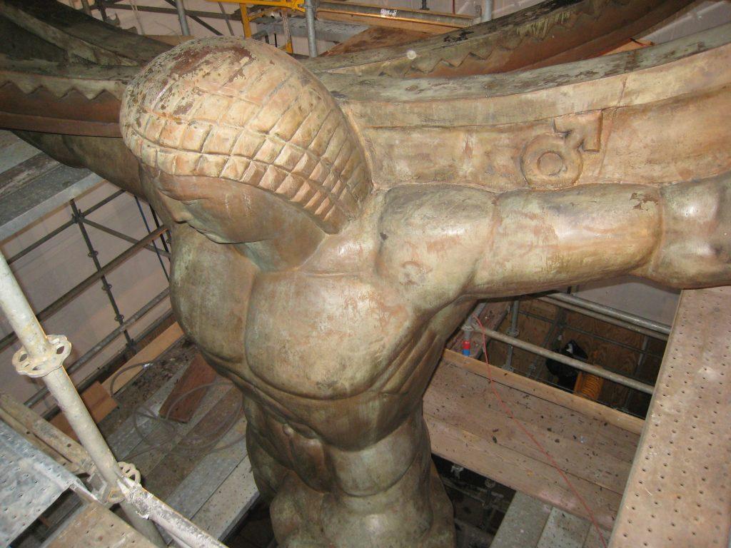 Atlas Statue