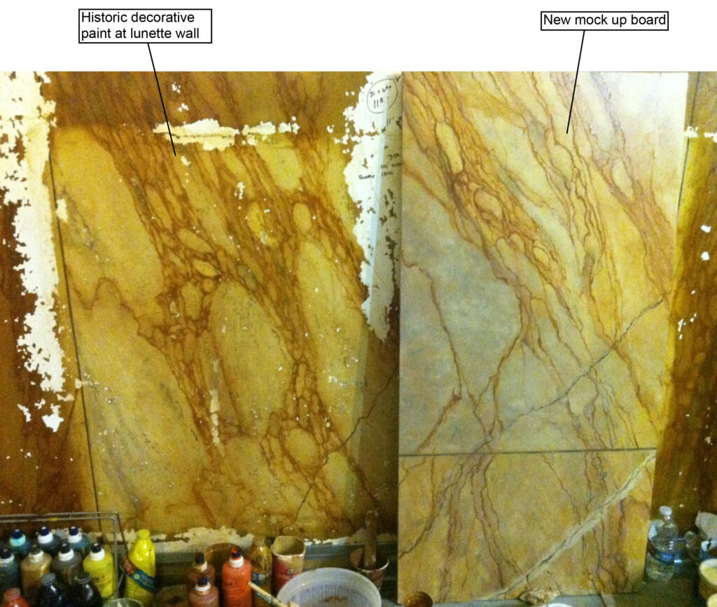 Decorative paint mock-up sample board at plaster lunette wall - West