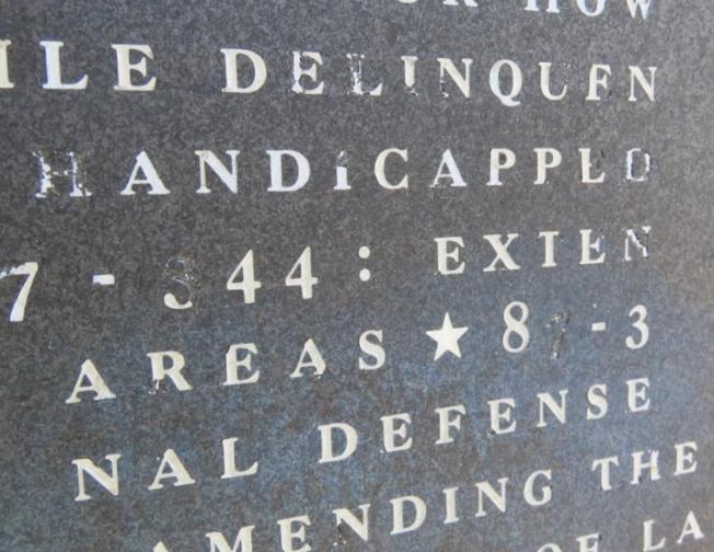 Adam C Powell memorial granite inlay