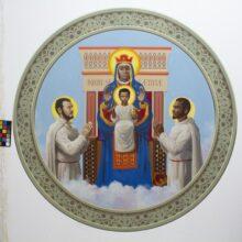St. Vincent de Paul Nave Ceiling Mural